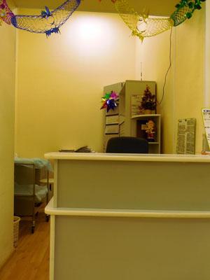 Клиники по эко в москве на севере