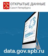 Открытые данные Санкт-Петербурга